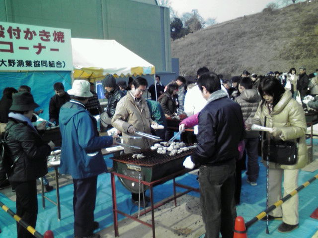 大野かきフェスティバル